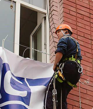 Требуется бригады промышленных альпинистов
